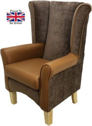 Pisa Juno Brown Faux Leather Orthopedic High Seat Chair